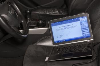 Заводская интернет-диагностика Audi